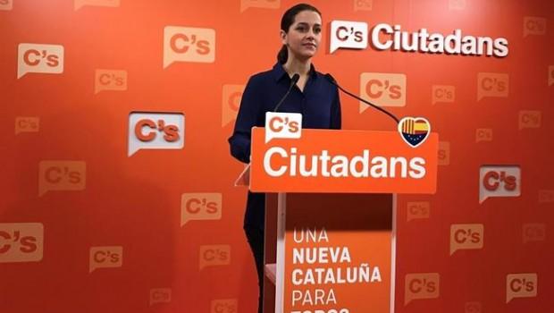 Arrimadas c 39 s ve incre ble que no se impusieran for Sucursales banco santander barcelona