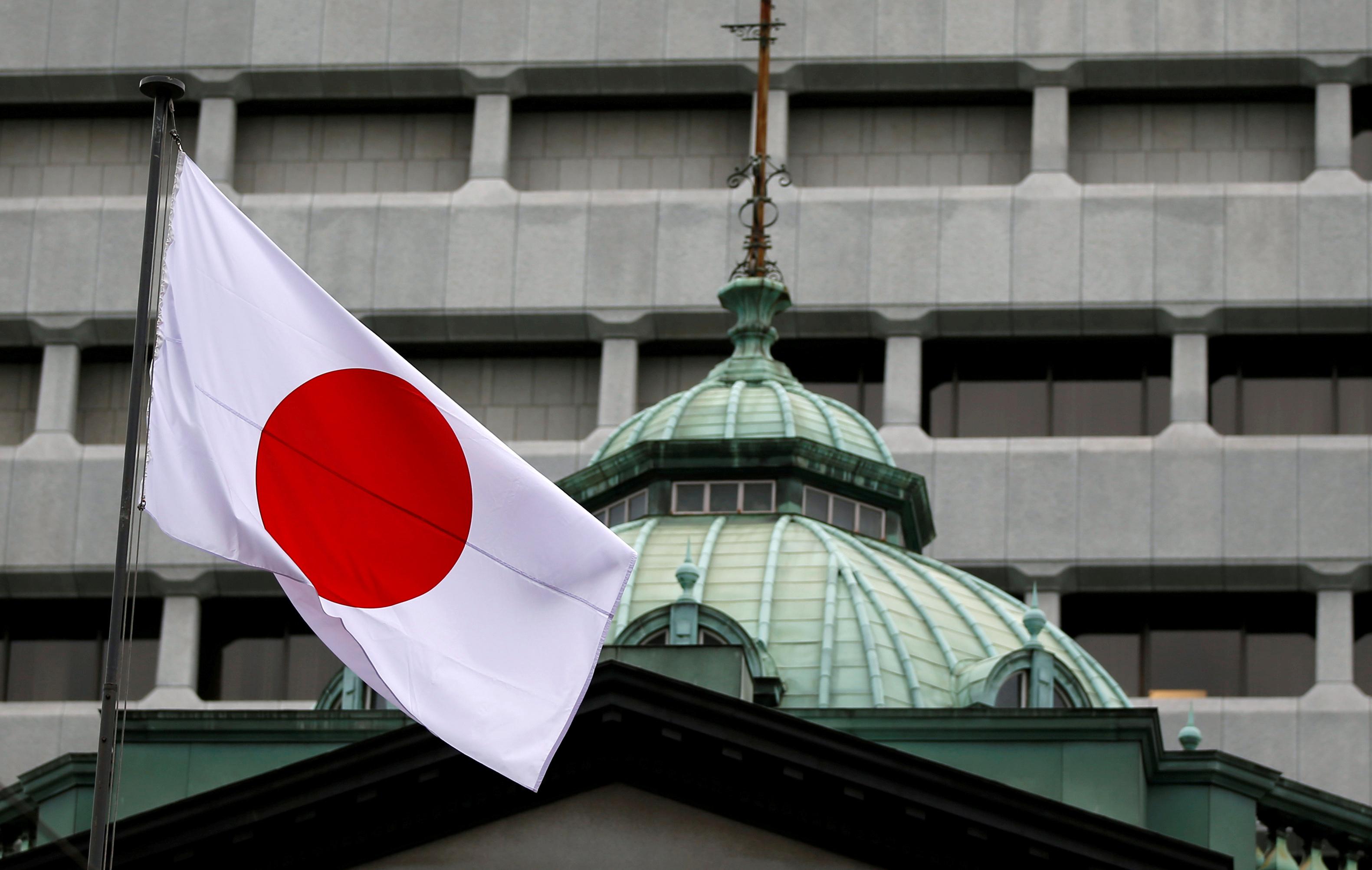 banque-du-japon