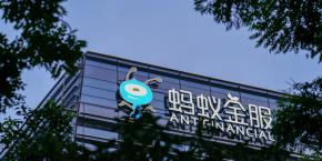 ant-financial-alipay-alibaba