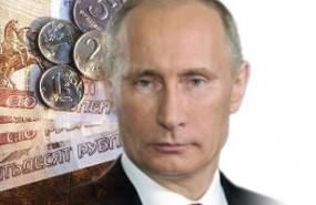 Rublo_Putin