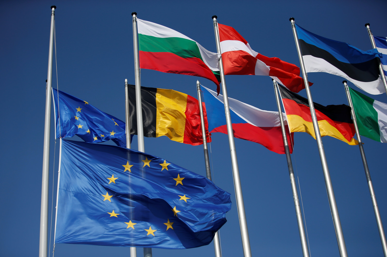 union europeenne bruxelles ue drapeau flag 20210730155148