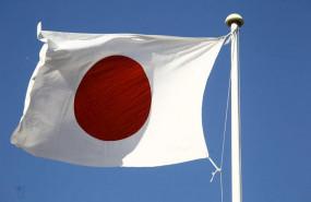 ep coronavirus- banco de japon amplia sus compras y facilitara liquidez al 0 a las empresas