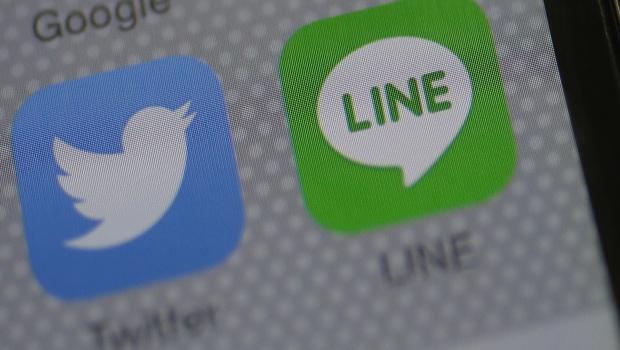 logo-de-l-application-de-messagerie-en-ligne-line-par-naver-en-2014