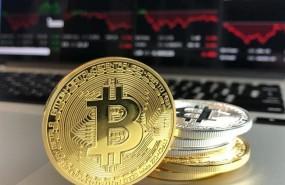 primul încredere în strategia de bitcoin inversă etf